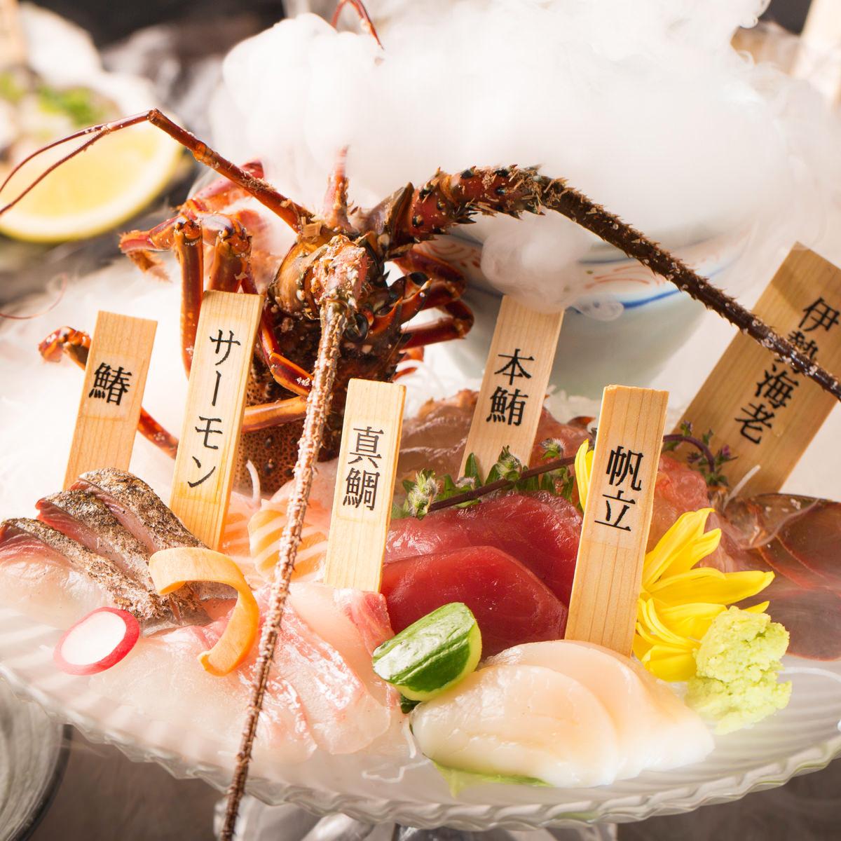 夢酒 鮮魚!宝石箱☆~高級鮮魚お造り6点盛り~